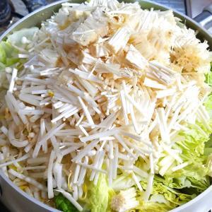 昨日の晩御飯「えのき茸の鍋」