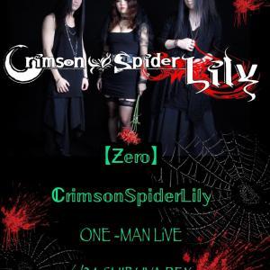 Crimson Spider Lily の初ライブでいきなりワンマンライブです