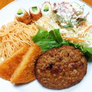 昨日の晩御飯「洋食屋のハンバーグプレート風」