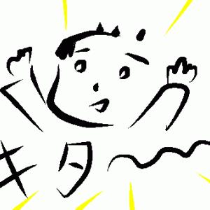 催眠商法の漫画1話目