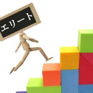 努力しない人の方が成功する? 努力や苦労が軽視される時代