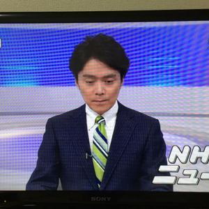 NHKネット受信料は憲法違反 知る権利と通信の侵害