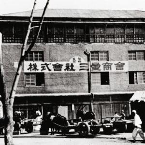 サムスン創業者の李秉喆(イ・ビョンチョル)、日韓併合がチャンスを与えた