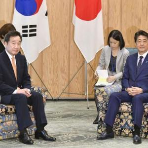 日韓会談は進展なし 日本は国際法遵守、韓国は制裁解除を要求