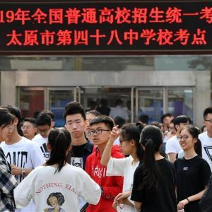 外国人留学生が過去最高 中国で「日本の大学は楽」と思われている