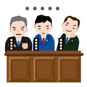 デスノートをつけて総理になる日を待った男 総理の座の闘争とは