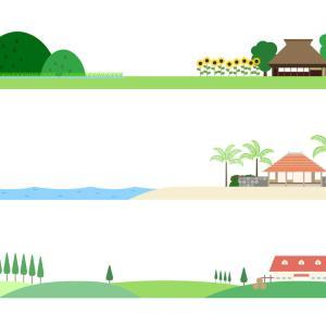 田舎暮らしは金がかかる 電気ガス水道石油食糧など