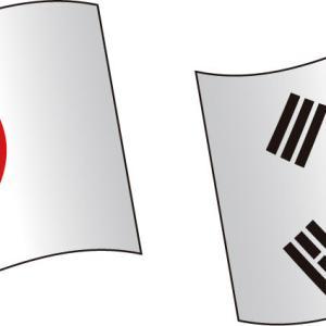 文大統領来日中止は新たな日韓関係の始まり