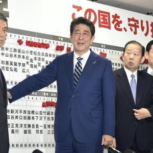 """""""保守政党""""に投票するとスパイ議員が大量当選、日本の選挙"""