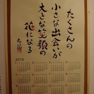 ミューズ個展-4