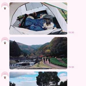 岐阜県無料キャンプ場「大津谷公園キャンプ場」へ行ってきました(*ノωノ)
