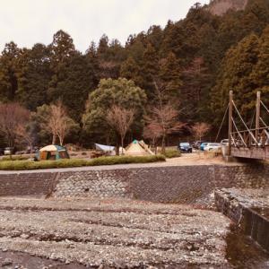 今週も大津谷公園でキャンプ②