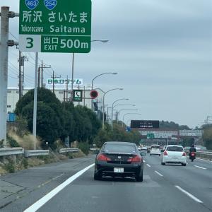 軽井沢帰りにタイの逸品料理