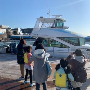 BAY CRUISE HAYAMA