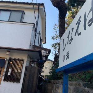 葉山にまさかの名店