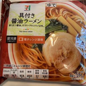 セブン冷食ラーメンおそるべし~醤油編