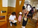 7月2日の「ちゅーりっぷ教室」