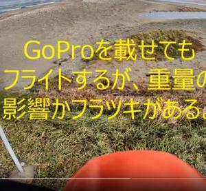 創楽 DJIドローンMAVIC  AIR にGoPro6を搭載してみた!