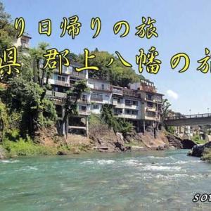 富山より日帰りの旅 郡上八幡 モネの池 大滝鍾乳洞! 素晴らしい旅でした