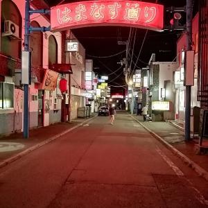 Day5の夜 tamsanの紋別酒場放浪記Part2