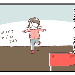 【5歳】転んでしまったとき