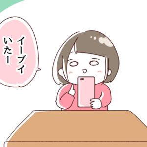 【5歳】フレンド削除事件