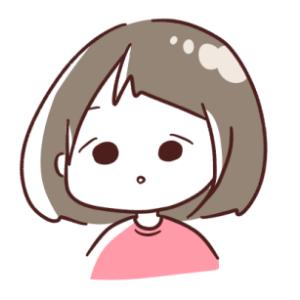 【5歳】我が家のランドセル選び③~好みとしがらみ~
