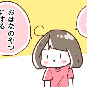 【5歳】我が家のランドセル選び⑤~選ばせてみよう~