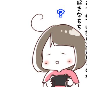 【5歳】ランクS