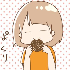 【6歳】チョコビスケット