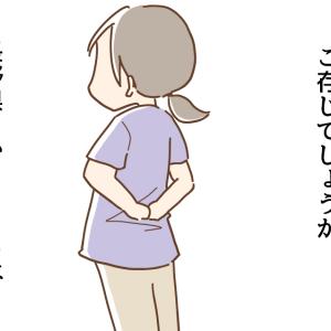 長野県の学校の夏休み期間についていつも思うこと