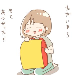 【7歳】夏休みへの誤解