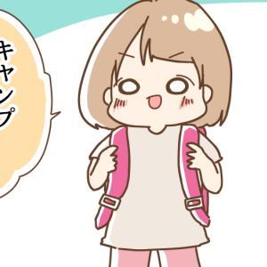 【7歳】日帰りキャンプ!!