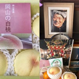 岡山の白桃を山中隆太郎氏に届ける。