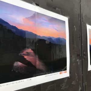 山瀬いどむ氏撮影の武甲山が、東町を萌え立たせる。