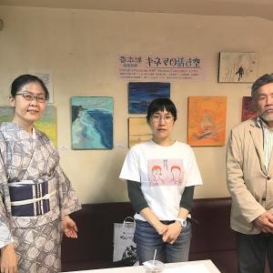 川越スカラ座に新作絵画追加「キネマの活き空」