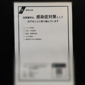 ラミネート加工(パウチ)承ります…☆ みふね印房です №264