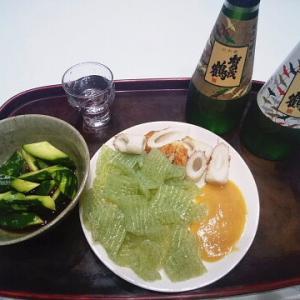 宅飲すっていホーム( 3 ) 賀茂鶴