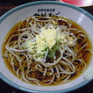 蕎麦・饂飩 合掌(109) 秋田県秋田市