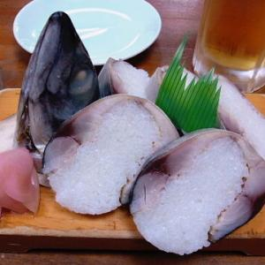 つまみ喰い(250)岡山県新見市 備中お祭り寿司(鯖姿)
