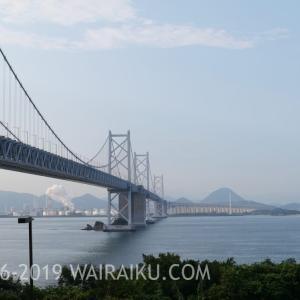 香川の絶景とさぬきうどんを楽しんだ1泊2日ペット同伴旅行。