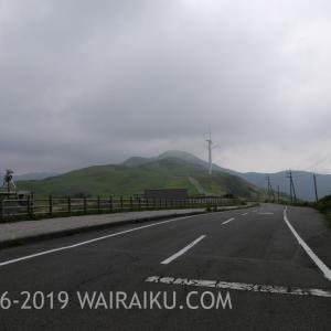 NEXCO西日本のドライブパスを使って日帰りで四国を一周した話。