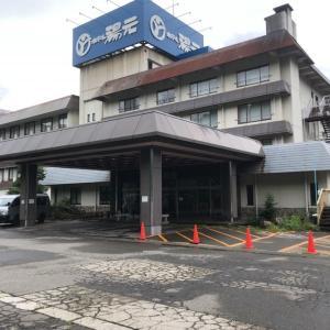 ホテル湯元【鮭ときのこの料理フェア開催(´・ω・`)1泊2食+酒飲み放題7800円】