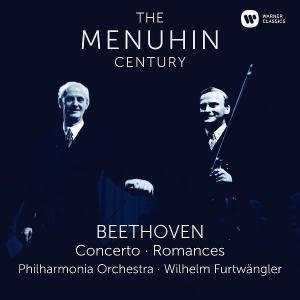 ハイレゾ配信で聴く メニューイン(V) ベートーヴェン ヴァイオリン協奏曲