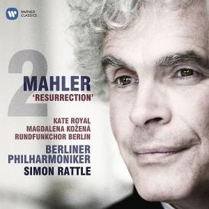 ハイレゾ配信で聴く  ラトル指揮 ベルリンフィル マーラー交響曲第2番