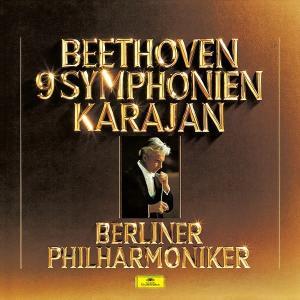 ハイレゾ配信で聴く  カラヤン指揮ベルリンフィル  ベートーヴェン 交響曲全集