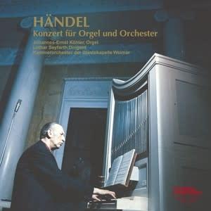 ハイレゾ配信で聴く ヘンデル オルガン協奏曲     シュターツカペレ・ワイマール