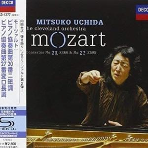 新スピーカー・システムで聴く  モーツアルトのピアノ協奏曲