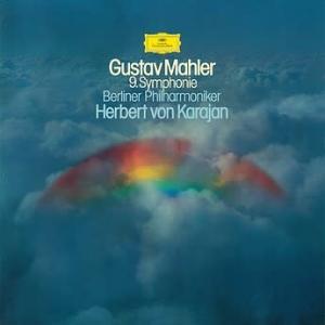 ハイレゾ配信で聴く  マーラー交響曲第9番 カラヤン指揮 ベルリンフィル