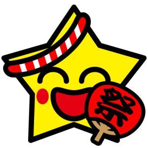 【ひかるの漢検祭り】1週間で漢字能力検定2級にチャレンジ!その勉強法やおすすめの問題集